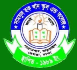 Shamsul Haque Khan School & College Class 1, 2, 3, 4, 5, 6, 7, 8 & 9 Admission Circular 2015