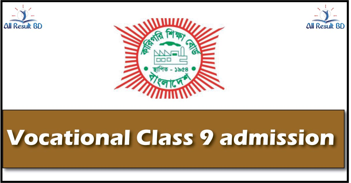 Vocational Class 9 admission result