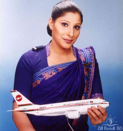 Bangladesh Biman Airlines