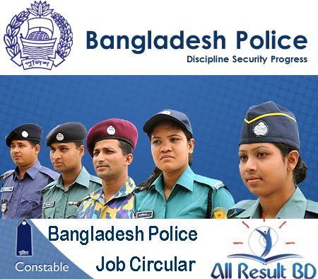 Bangladesh Police Constable Trainee Officer Job Circular 2016