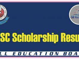 hsc scholarship result 2020