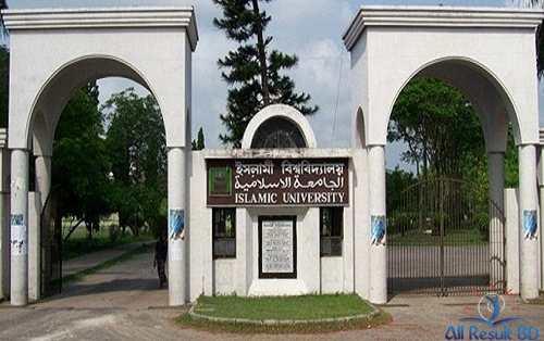 Islamic University Kamil Exam Routine