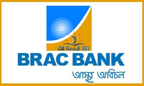 BRAC Bank Management trainee officer Job Circular