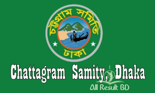 Chattagram Samity Scholarship 2015 of Honours Level Students
