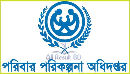 Bangladesh Family Planning Job Circular 2015