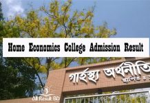 Home Economics Unit Admission Result