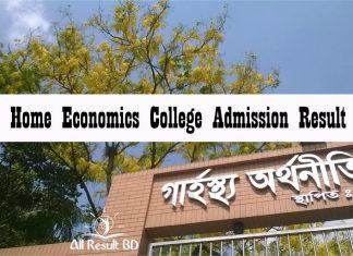 Home Economics Unit Admission Result