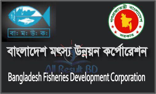 Bangladesh Fisheries Development Corporation