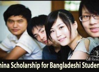 China Scholarship for Bangladeshi Students