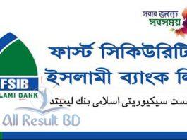 First Security Islami Bank logo