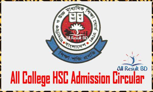 All College HSC Admission Circular Form 2016 Download