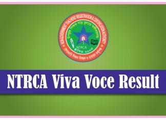 16th NTRCA Viva
