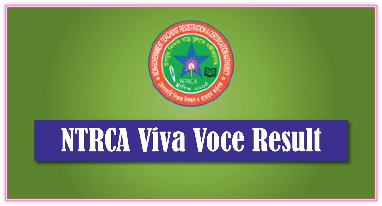 14th NTRCA Viva