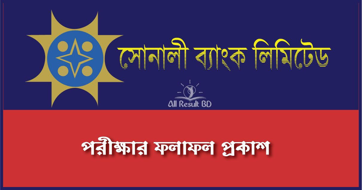 Sonali Bank Job Exam Result