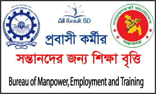 bangladesh government scholarship