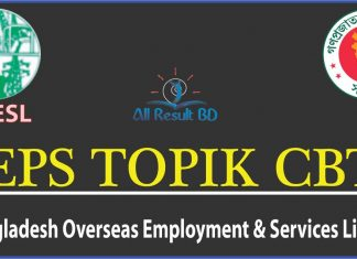 EPS TOPIK CBT Registration