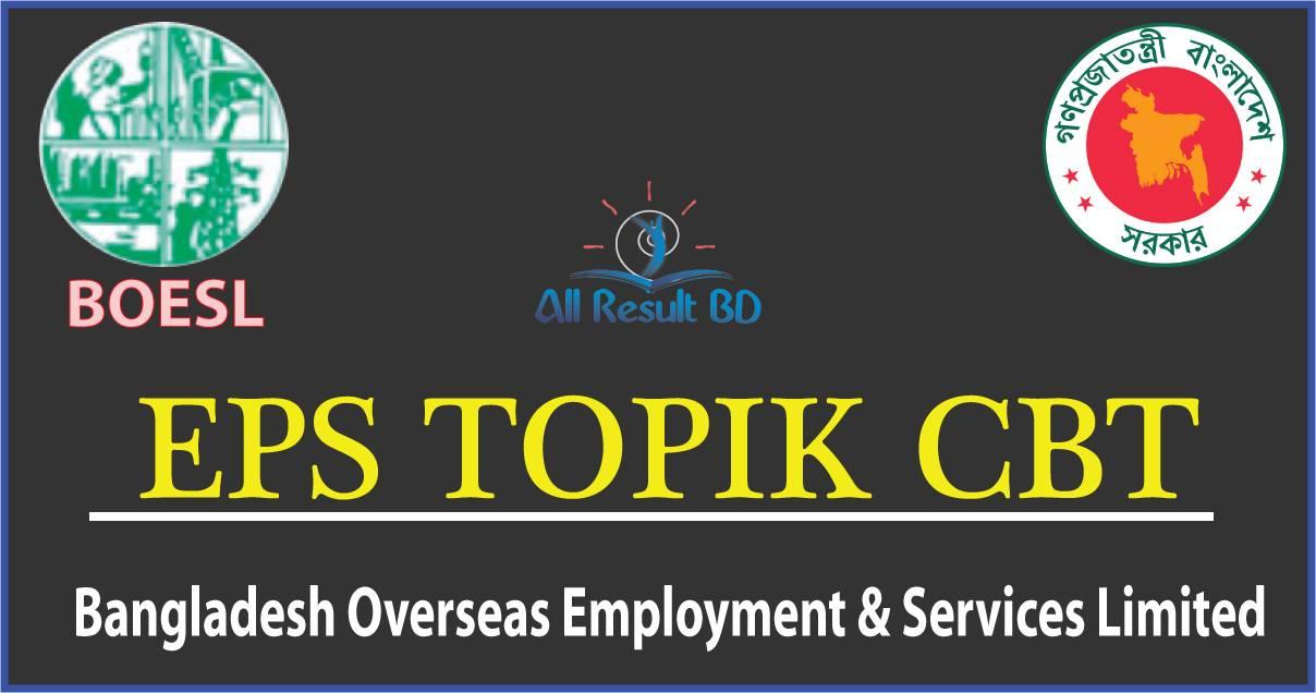 BOESL EPS-TOPIK CBT Online Registration Result Form 2016