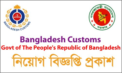 Bangladesh Custom House