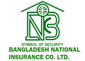 Bangladesh National Insurance IPO