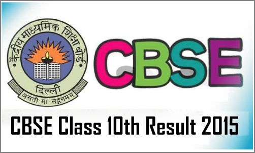 CBSE Result 2015 Class 10th Result download at Cbse.nic.in