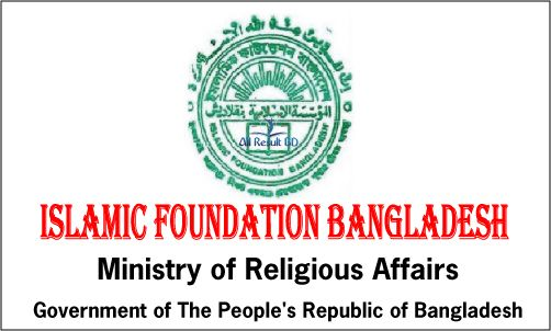 Islamic Foundation Bangladesh