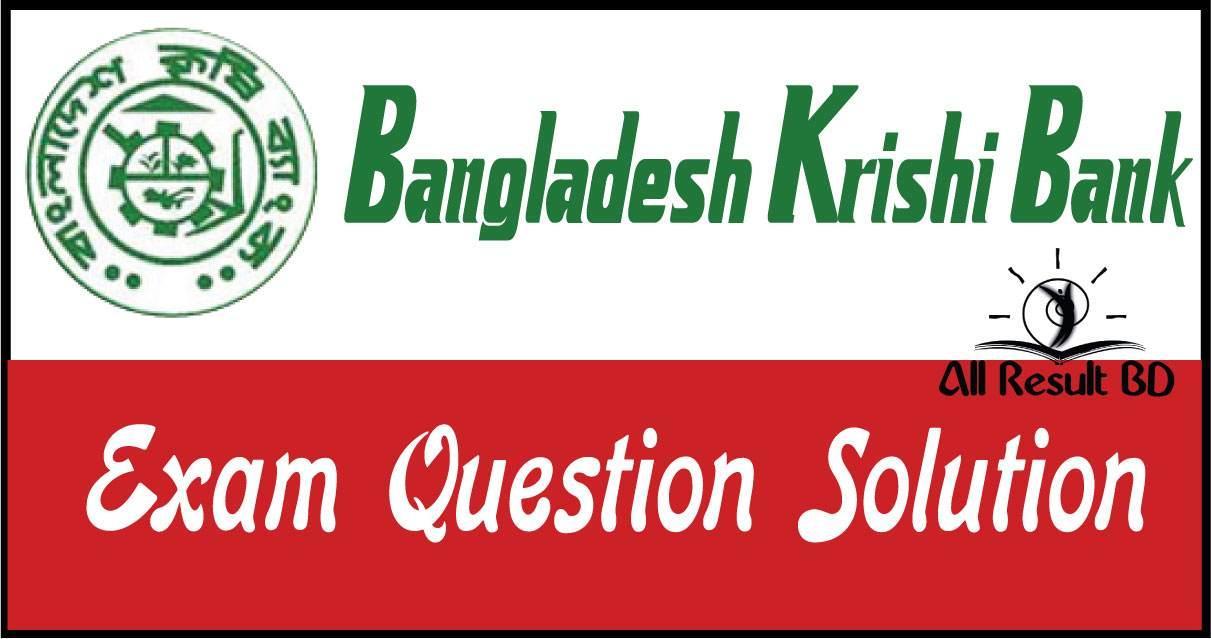 Krishi Bank Exam Question Solution