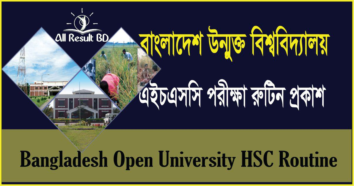 Bangladesh Open University HSC exam routine 2016 Published