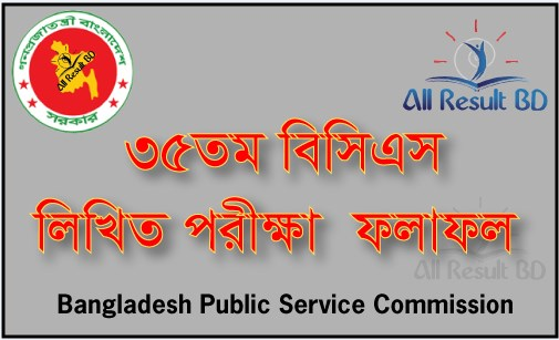 35th BCS Written Exam Date Result & Seat Plan BPSC.GOV.BD