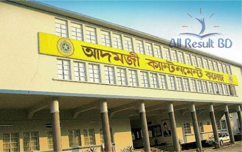 Adamjee Cantonment College HSC Admission