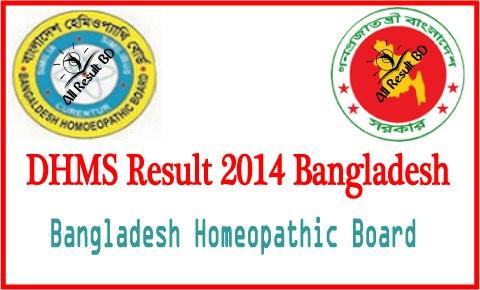 DHMS Result 2014