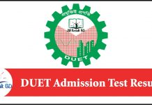 DUET Admission Test Result