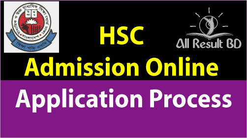 HSC Admission Online Application Process