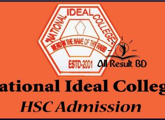 National Ideal College HSC Admission