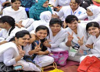 Siddheswari Girls' College HSC Admission