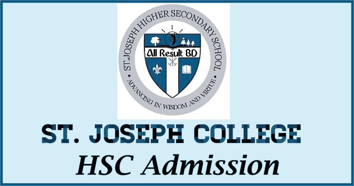 St. Joseph College HSC Admission