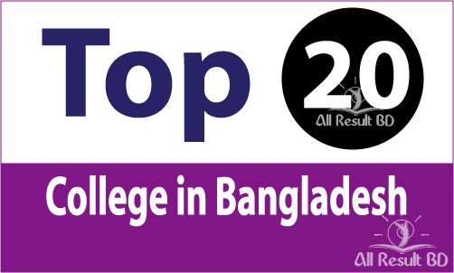 TOP 20 College in Bangladesh