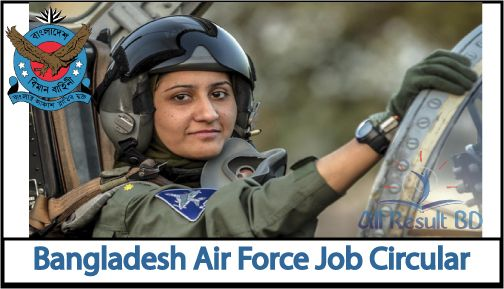Bangladesh Air Force Job
