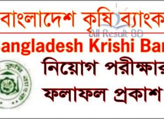 bangladesh krishi bank exam date