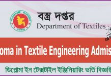 Diploma in Textile Engineering Admission