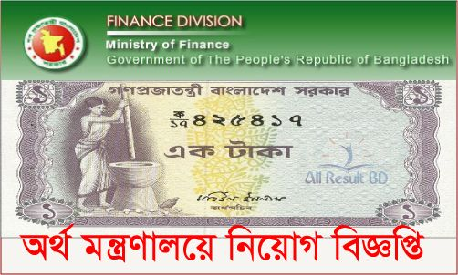 Ministry of Finance Recruitment Circular 2015