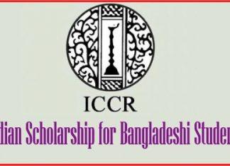 Indian Scholarship for Bangladeshi Students