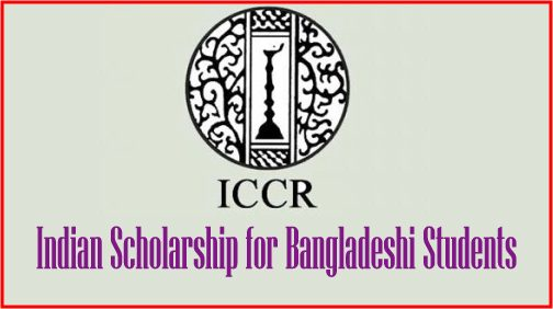 Indian Scholarship for Bangladeshi Students