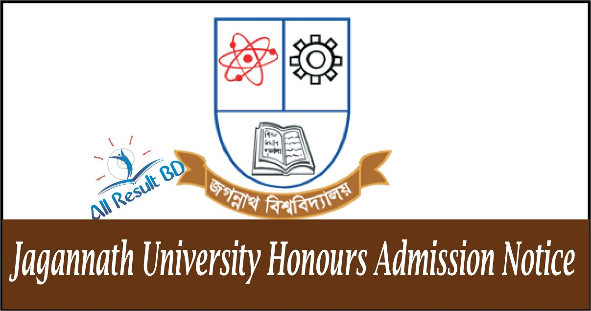 Jagannath University Honours Admission Notice 2016-17