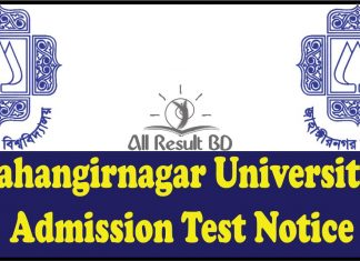 Jahangirnagar University Admission Test