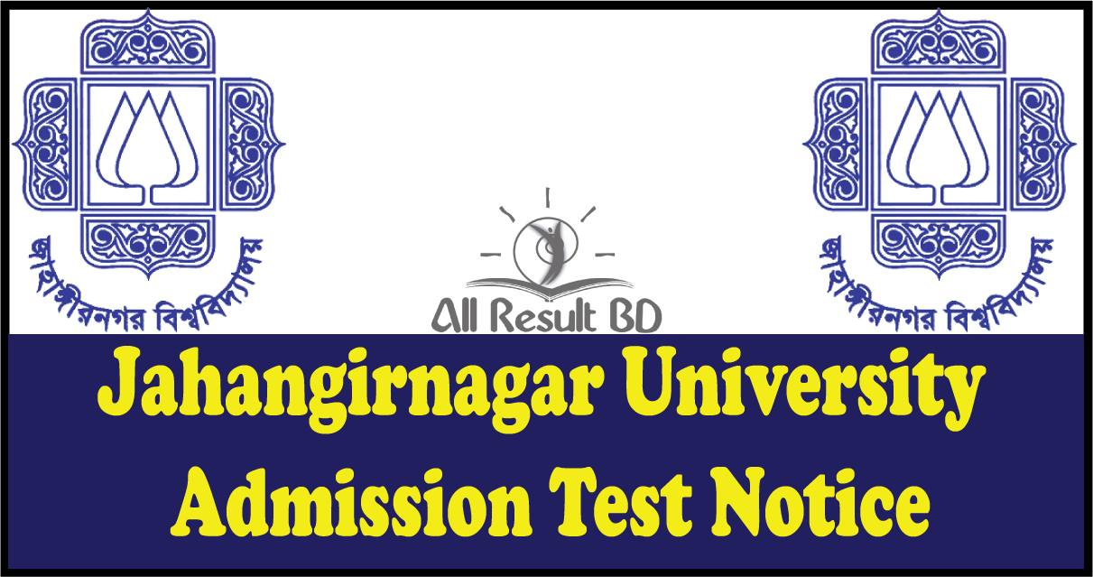 Jahangirnagar University Admission Test