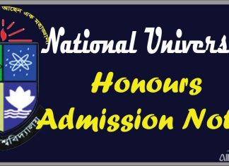 National University Honours Admission 2021
