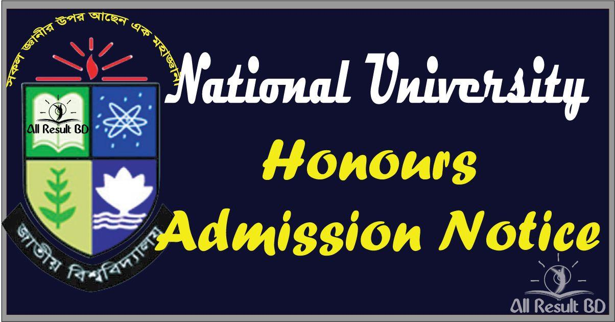 National University Honours Admission Notice