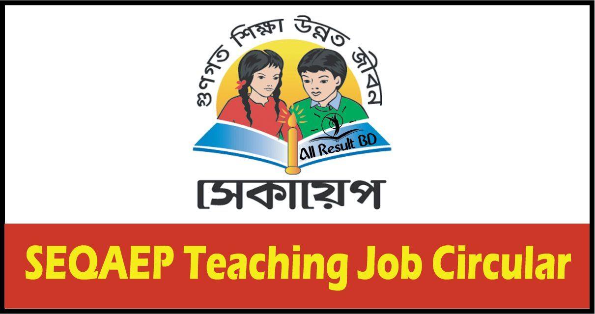 SEQAEP Teaching Job Circular