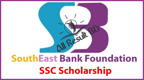Southeast Bank Foundation HSC Level Scholarship Result 2015