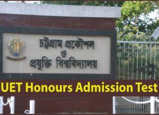 CUET Honours Admission Test